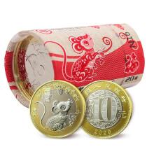 2019年(二轮)生肖鼠流通纪念币(整卷20枚)