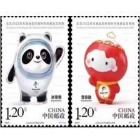 2020-2 北京2022年冬�W��吉祥物和冬���W��吉祥物