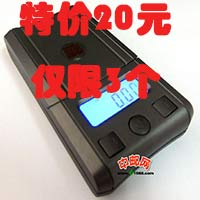 RB150 �_�骋笫细呒��子�Q(500g*0.1g)