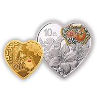 2020年吉祥文化(百年好合)心形金银套币