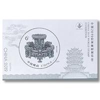 2019-12M 中国2019世界集邮展览(武汉邮展单色雕刻特殊工艺)小型张