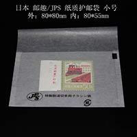 日本�]趣JPS�袋�o�]袋100��(小�)
