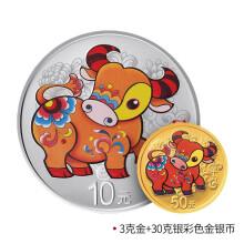 2021年辛丑(牛)�A形彩色金�y套��