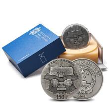 2020年世界遗产(良渚古城遗址)500克圆形银质纪念币