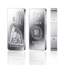中国金币总公司 2021年牛年生肖贺岁银条(50克)