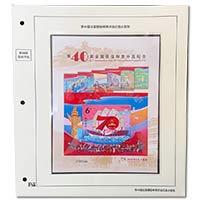 RC190-G 菲勒高�n第40�萌���最佳�]票�u�x�o念特制定位�(1�)
