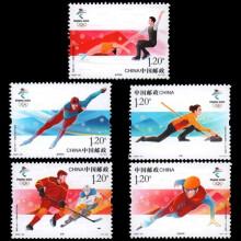2020-25 北京2022年冬奥会--冰上运动