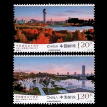 2020-5 中埃建交五十周年(与埃塞俄比亚联合发行)