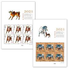 SL4-6 辛丑年--四轮牛小版票(2021年)