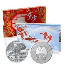 2021年3元贺岁银质纪念币(卡式包装)