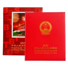 NC041-5 2020年册(厂铭册)