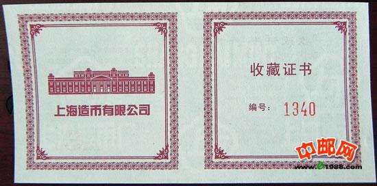 中国古典四大美女大铜章