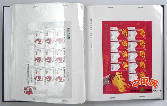 邮市动态中国集邮网_NC85 2008年大版张册(中国集邮总公司) 中邮网[集邮/钱币/邮票 ...