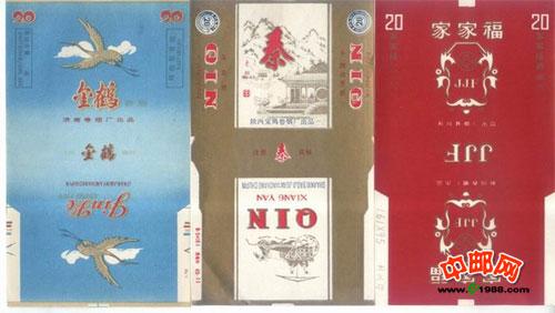 YB021 八十年代老烟标300种不同