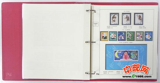 新中国邮票新全 1949 2011含原版