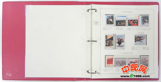 NC01 新中国邮票新全 1949 2011含原版