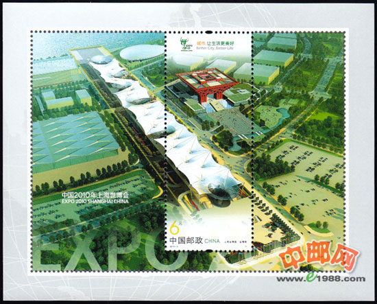 010 3M 上海世博园 小型张