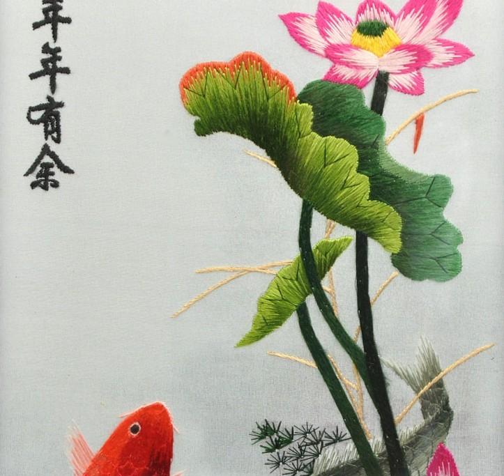 标签:鱼荷花莲花摆件龙苏州刺绣双面