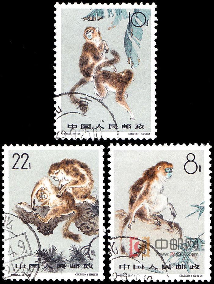 中邮网邮票_特60 金丝猴(有齿)(盖销)特60,金丝猴(有齿)(盖销),10430 ...
