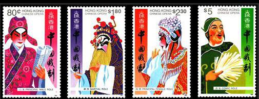 梁炎钦/香戏曲艺术专题..邮票设计:梁炎钦邮票面积:27.93*44.46mm齿孔:...