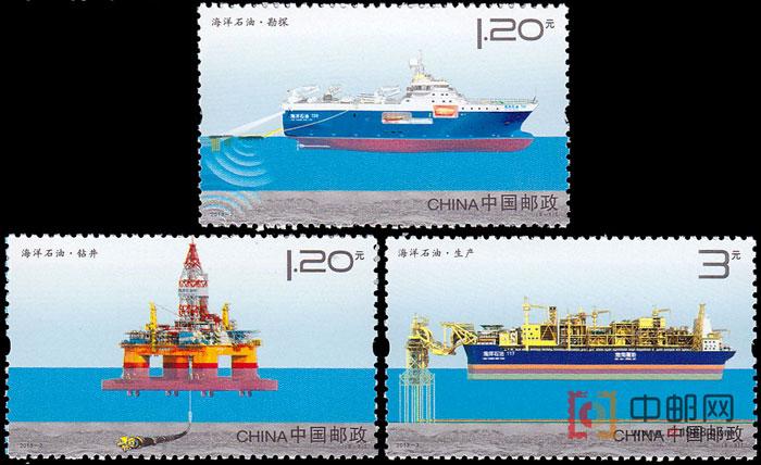 参考设计图稿,全套三枚邮票展现海洋石油开发从勘探