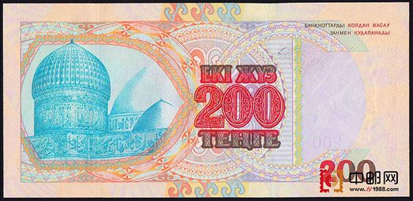 1999年版哈萨克斯坦 200