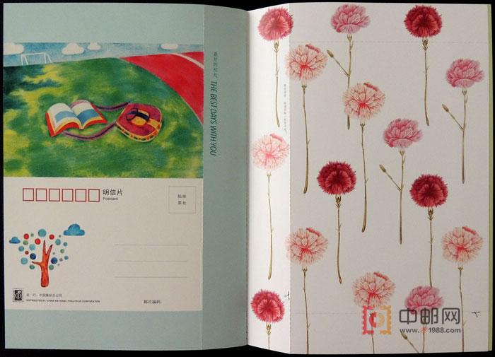 邮册通篇采用手绘彩铅的插图风