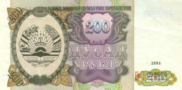 exoxoxo歌谱数字版-1994年版塔吉克斯坦(200)   《中邮网 www.e1988.com》