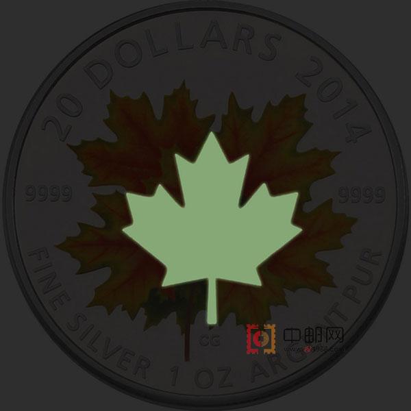 加拿大2014年枫叶1盎司夜光银币