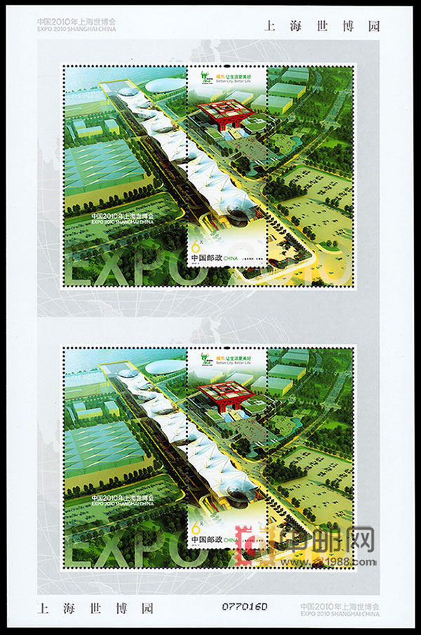 010 3M 上海世博园 双连小型张