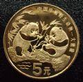 JZB-8 熊猫精制币(双面精制)裸币