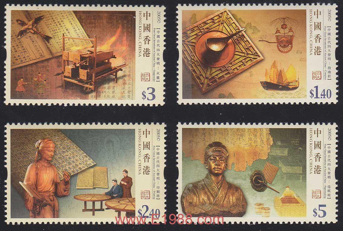 中国古代四大发明(2005年);; 中国四大发明简笔画