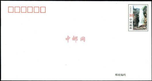 云台山易画手抄报花边边框