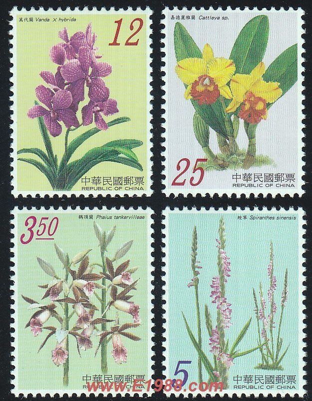 常126 台湾兰花邮票(第1组)(2007年)