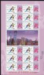 HK-XB0022 北京申办2008年奥运会成功纪念(小版票)(2001年)