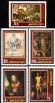 列宁格勒埃尔米达日美术博物馆珍藏的欧洲名画 (前苏联,欧洲)