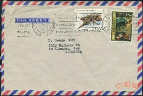 espf008 爬行动物和绘画邮票实寄封 1枚 (西班牙,欧洲