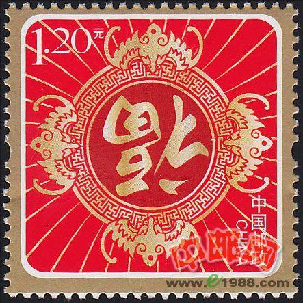 [集邮] 邮政应沟通而生 邮票传交流之谊(99P) - 路人@行者 - 路人@行者