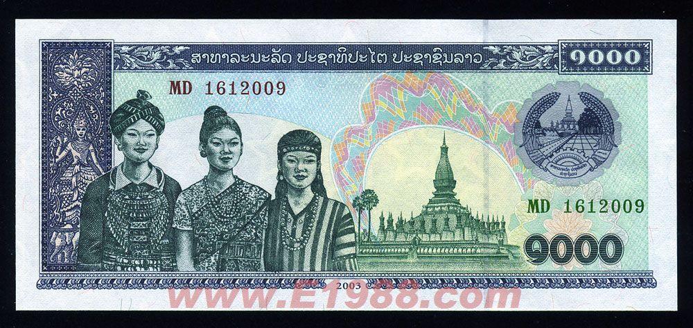 2003年版老挝(1000) 中邮网[集邮/钱币/邮票/金银币/]