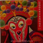 JZB-85 生肖猴精制币(康银阁装帧)证书靓号:222