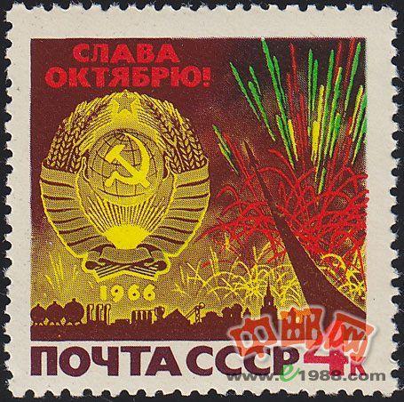 前苏联1966年 十月社会主义革命49周年 1枚全 (欧洲)(大图展示)