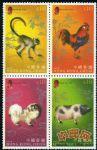 HK0593 香港绒面生肖第(2)鸡 猴 狗 猪(2007年)