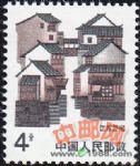 DM-普23-(14-5)民居(4分)(江苏民居)