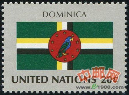 un673 多米尼加国旗 1枚全 (联合国)