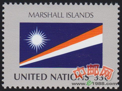un1176 马绍尔群岛国旗 1枚全 (联合国)(大图展示)