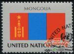 蒙古国旗盖销票图片
