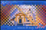 AM0718 中葡友谊瓷砖(加字小型张)(1999年)