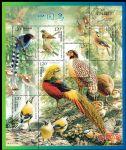 RM641 中国鸟小版票(2008年)