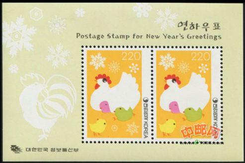 2004中国生肖鸡年邮票