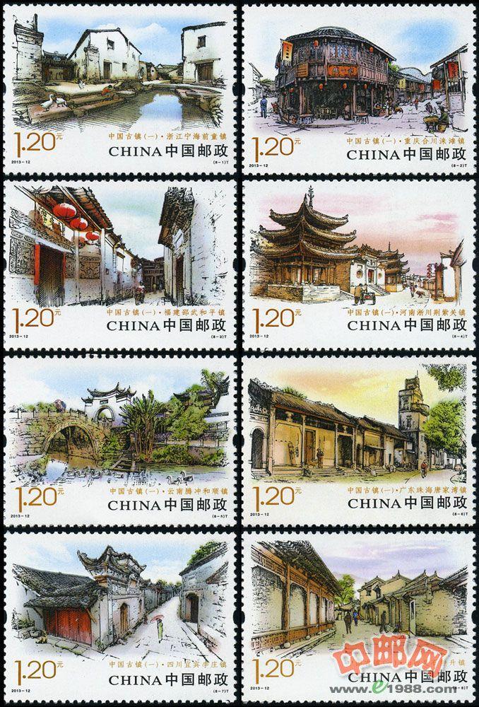 [集邮] 桥梁邮品欣赏 中国古代石拱桥 - 路人@行者